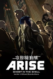Ghost in the Shell Arise – Border 4: Ghost Stands Alone Online (2014) Completa en Español Latino