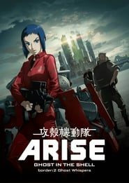 Ghost in the Shell Arise – Border 2: Ghost Whispers Online (2013) Completa en Español Latino