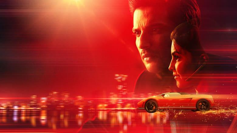Drive Online (2019) Completa en Español Latino