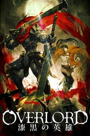 Overlord: The Dark Hero Online (2017) Completa en Español Latino