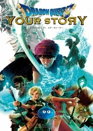 Dragon Quest: Your Story  Online (2019) Completa en Español Latino