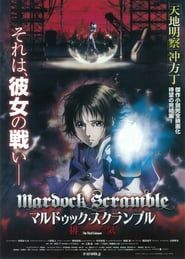 Mardock Scramble: The Third Exhaust Online (2012) Completa en Español Latino