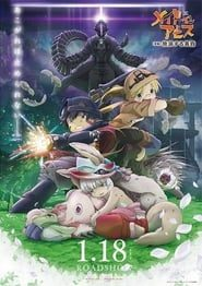 Made in Abyss: Wandering Twilight Online (2019) Completa en Español Latino
