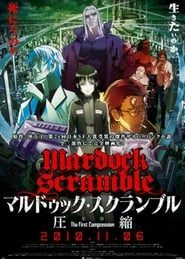 Mardock Scramble: The First Compression Online (2010) Completa en Español Latino
