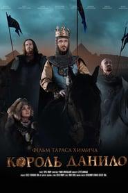 King Danylo Online (2018) Completa en Español Latino