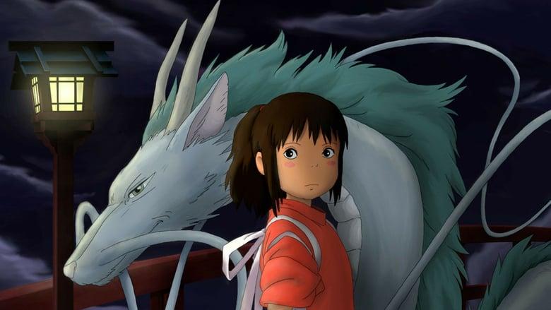 El viaje de Chihiro Online (2001) Completa en Español Latino
