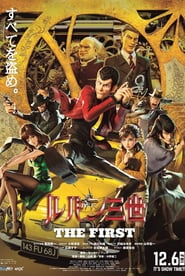 Lupin 3 The First Online (2019) Completa en Español Latino