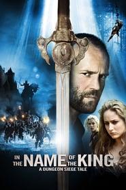 En el nombre del rey Online (2007) Completa en Español Latino