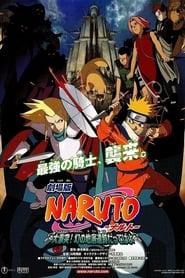Naruto: Las ruinas ilusorias en lo profundo de la tierra Online (2005) Completa en Español Latino