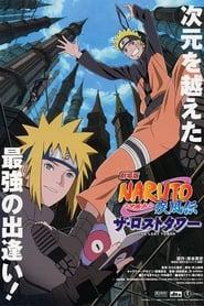 Naruto Shippuden 4 la Película: La torre perdida Online (2010) Completa en Español Latino