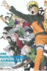 Naruto Shippuden 3 la Película: Voluntad de Fuego Online (2009) Completa en Español Latino
