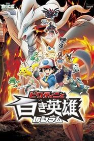 Pokémon Negro: Victini y Reshiram Online (2011) Completa en Español Latino