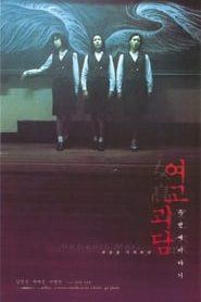 Whispering Corridors 2: Memento Mori Online (1999) Completa en Español Latino