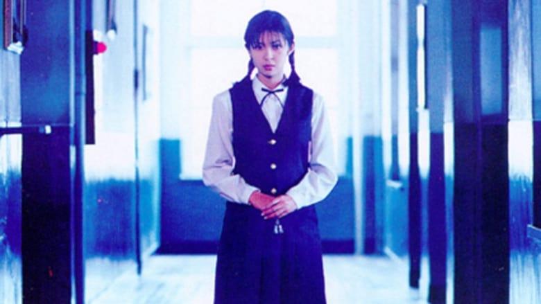 Whispering corridors Online (1998) Completa en Español Latino