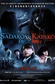 Sadako vs. Kayako Online (2016) Completa en Español Latino