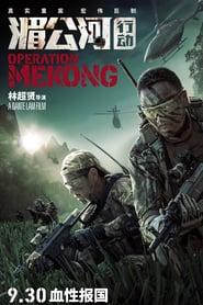 Operation Mekong Online (2016) Completa en Español Latino