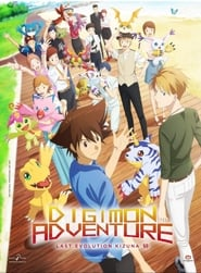 Digimon Adventure: Last Evolution Kizuna Online (2020) Completa en Español Latino