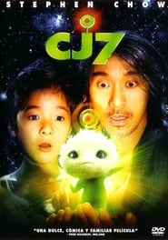 CJ7 Online (2008) Completa en Español Latino