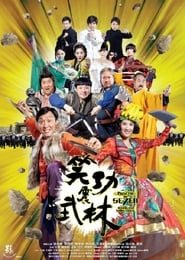 Princess and the Seven Kung Fu Masters Online (2013) Completa en Español Latino