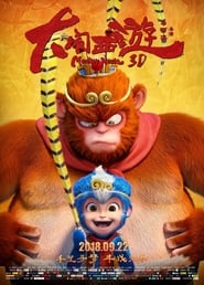 Monkey Magic Online (2018) Completa en Español Latino