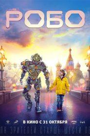 Mi amigo Robo Online (2019) Completa en Español Latino